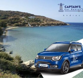 Captain's Car Rental Andros